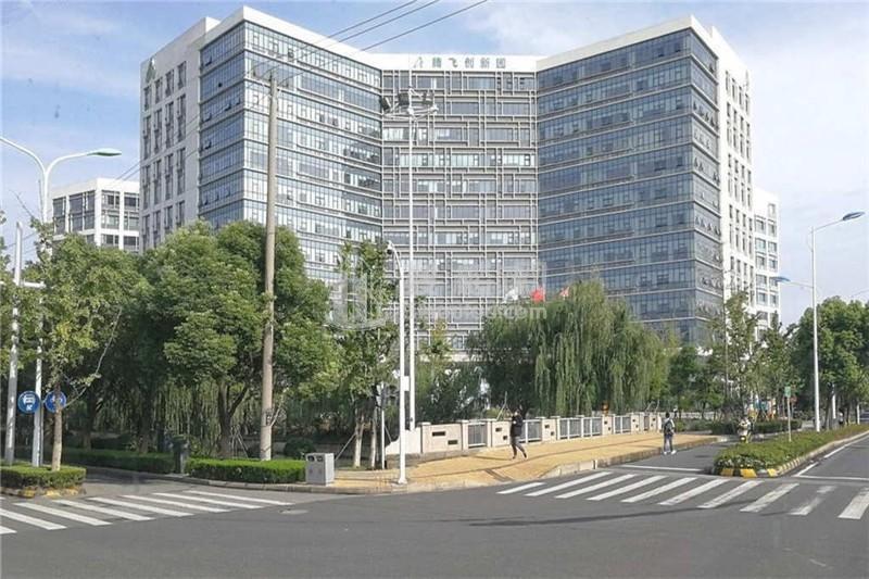 騰飛創新園