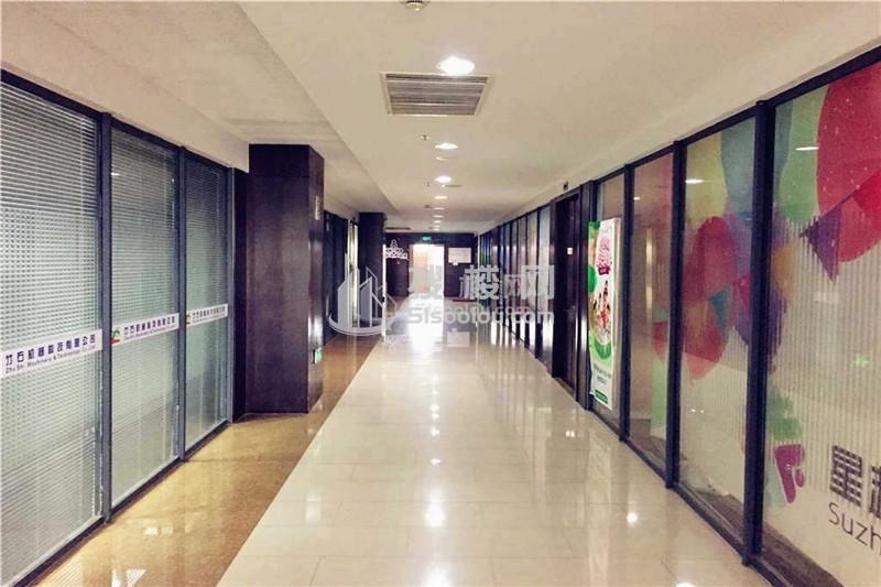 苏州写字楼中园大厦