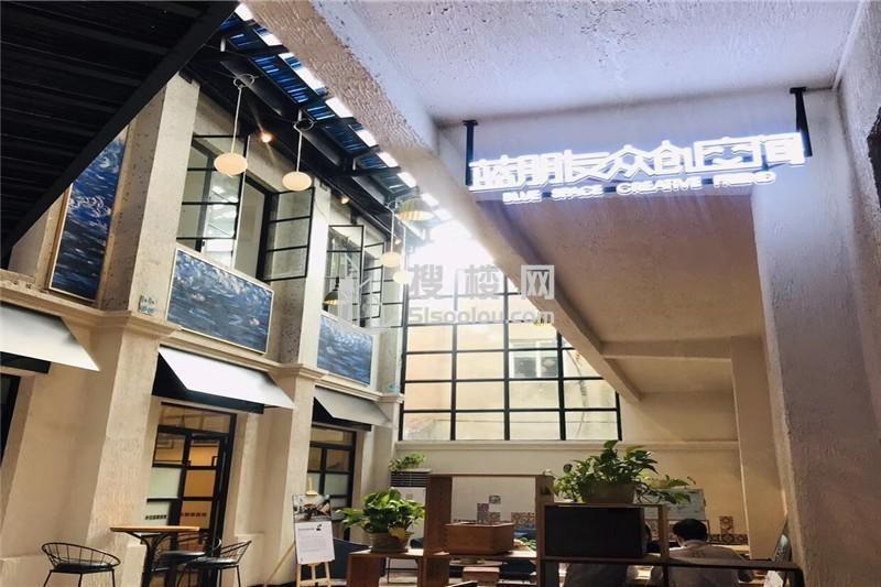 蓝麒麟文化创意产业园