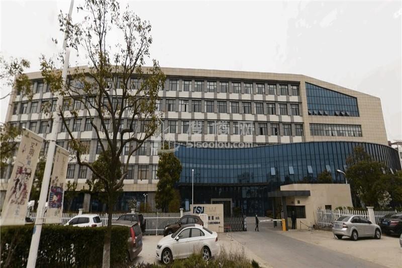 新海宜科技园