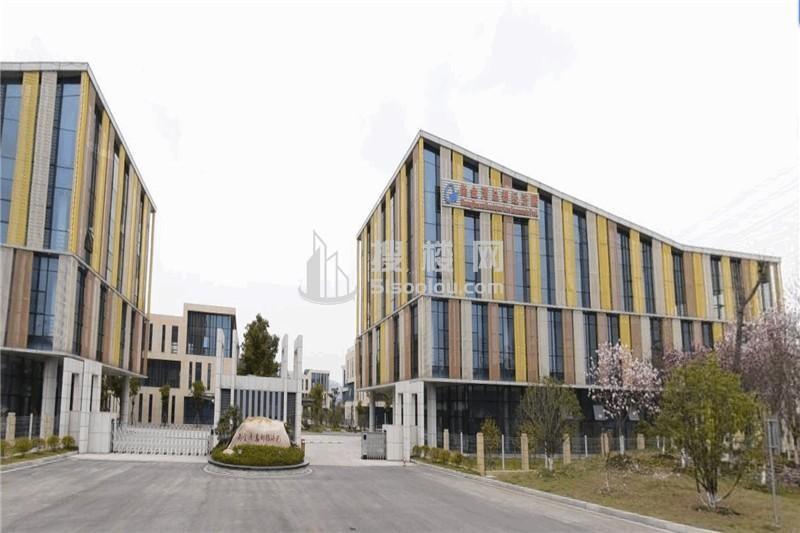 三人行電商產業園
