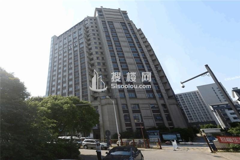 惠康商務大廈