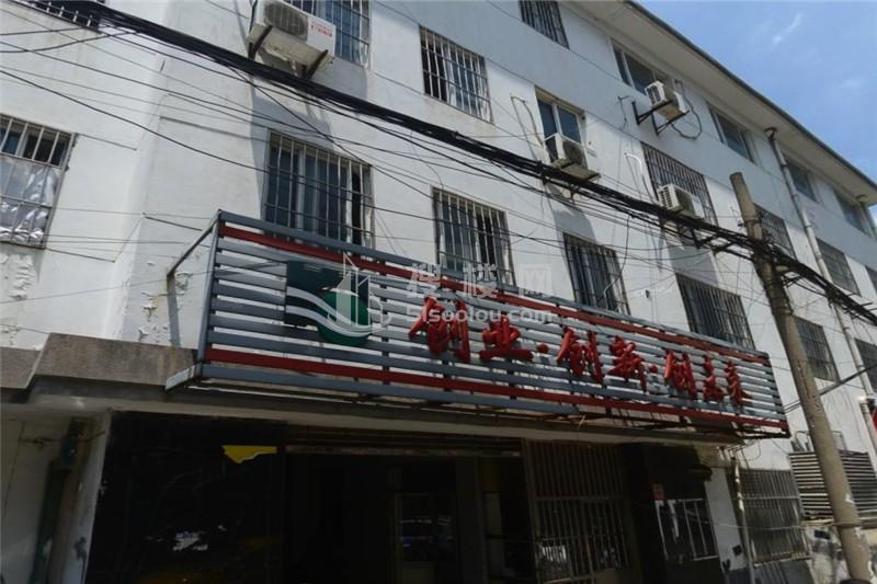 談家巷15號(原石路創業園)