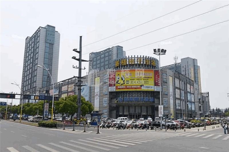 赛格电子广场