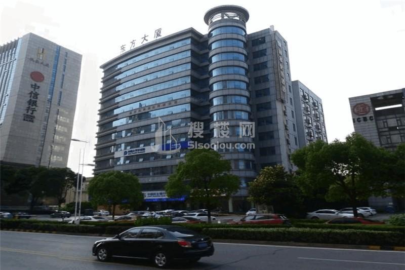 东方大厦-相城区办公室出租