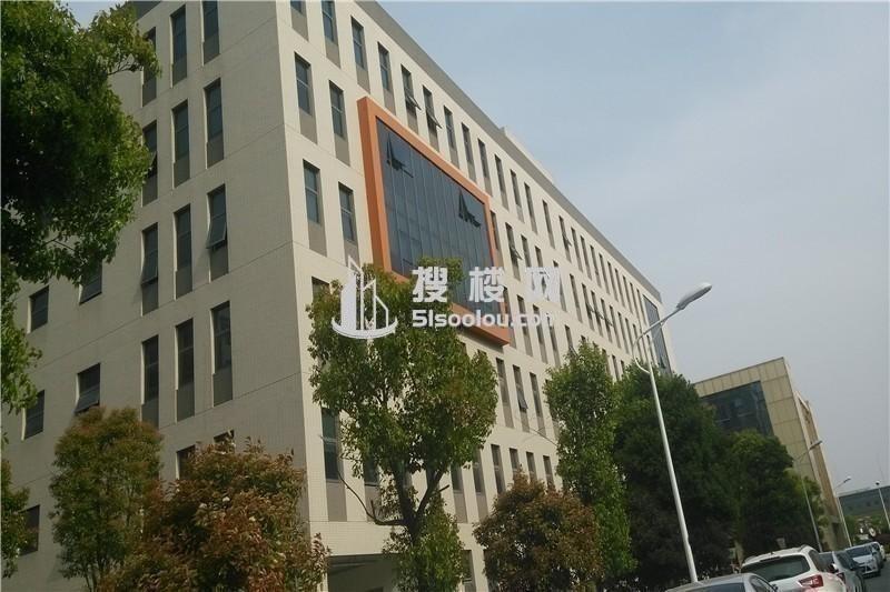 澳洋科技大厦-园区办公室出租