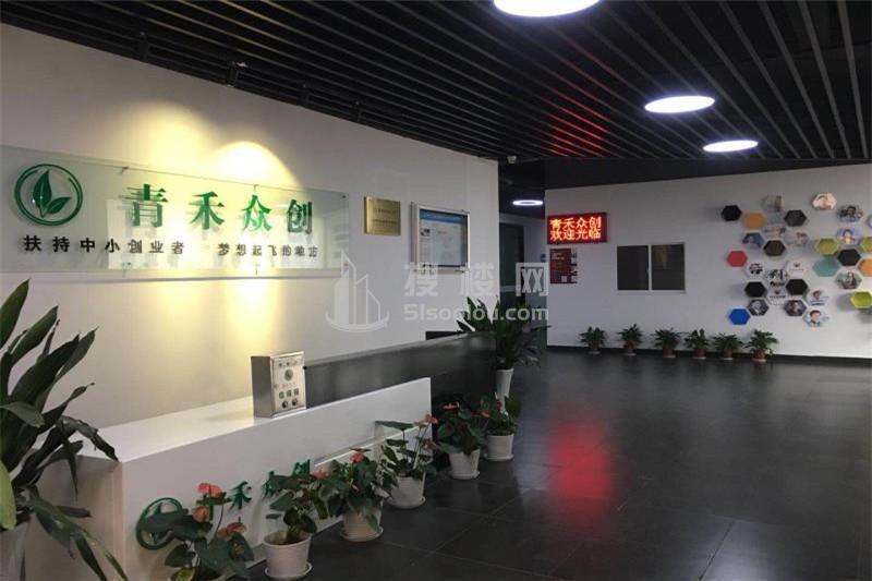 青禾众创-相城区办公室出租