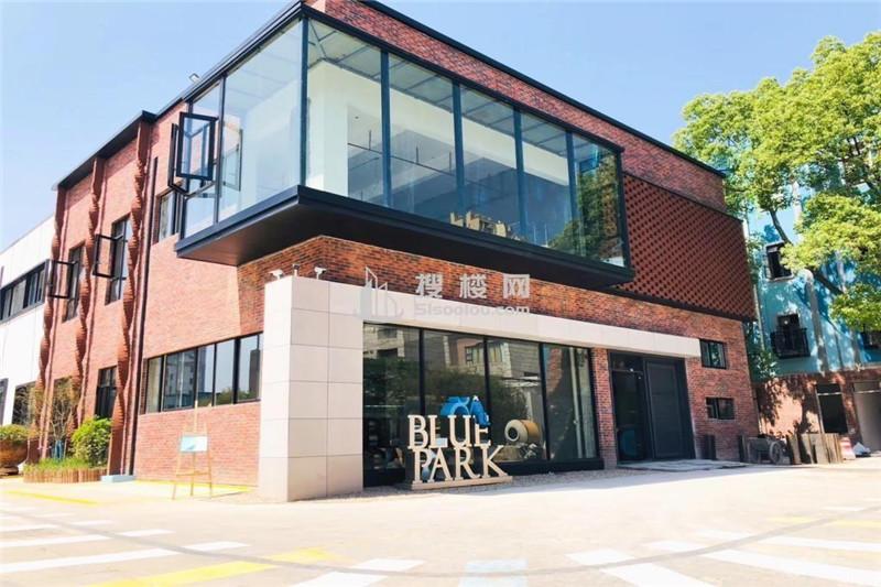 藍文化創意產業園