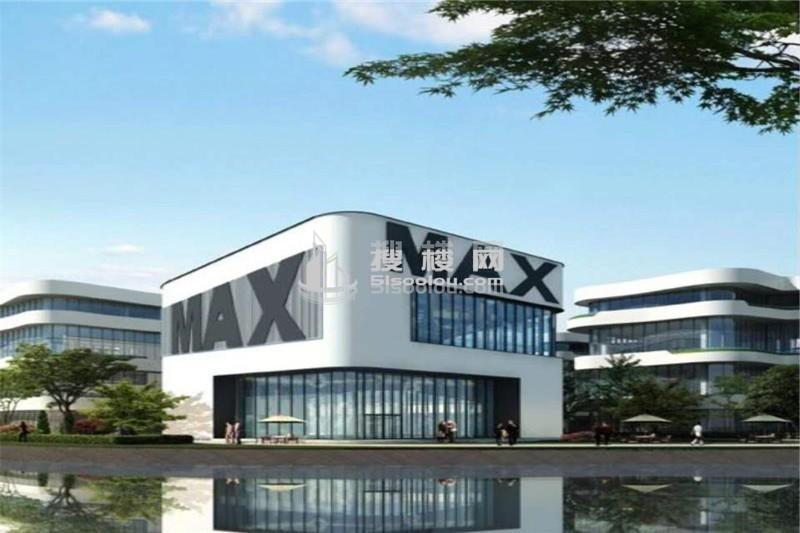 MAX科技園