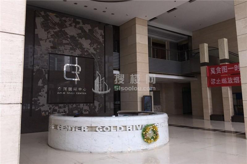 苏州写字楼金河国际中心