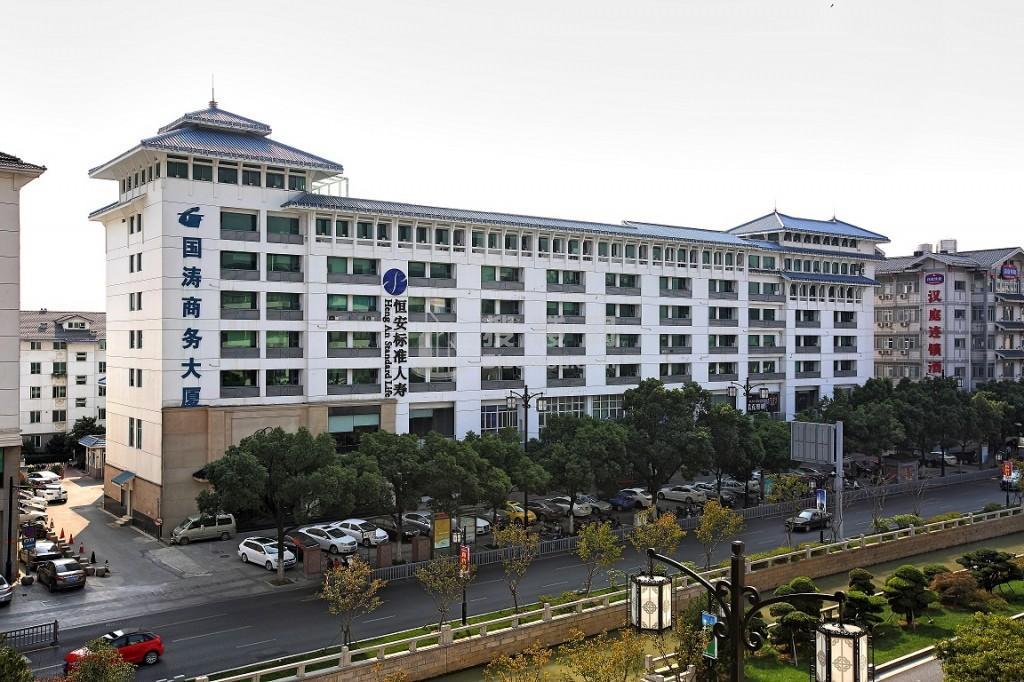 国涛商务大厦