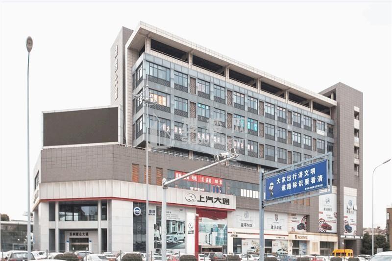 建国大厦-吴中区办公室出租