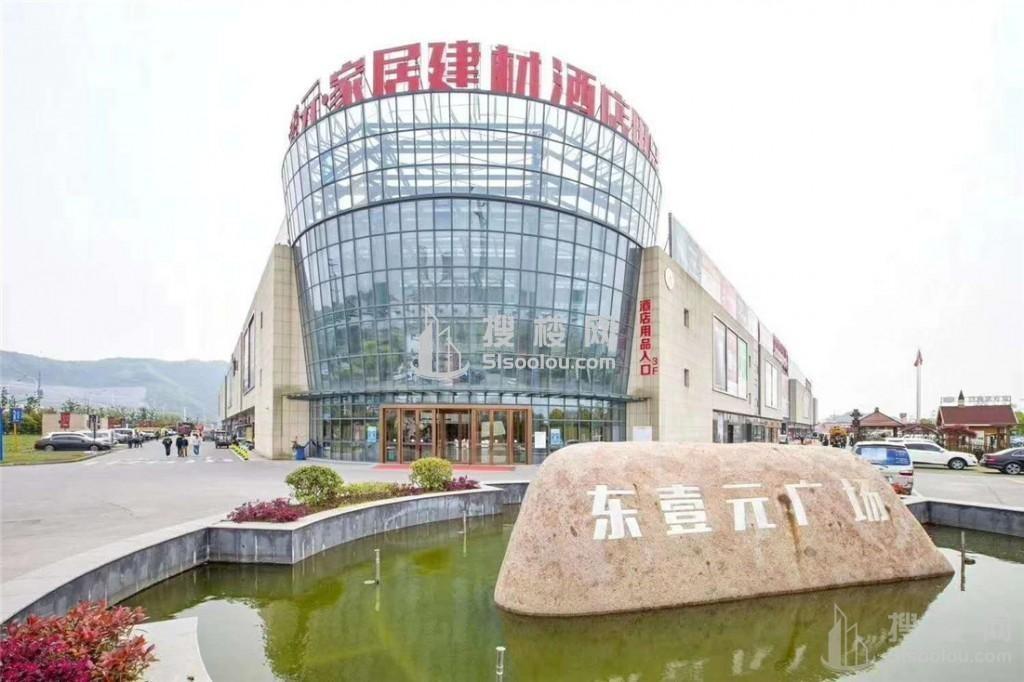 东壹元广场