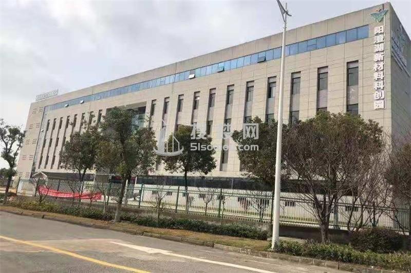 阳澄湖新材料科创园