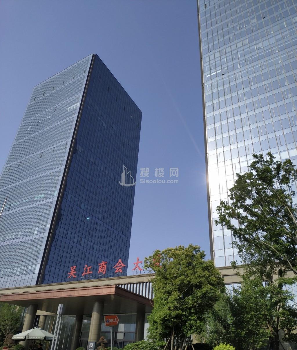 吴江商会大厦