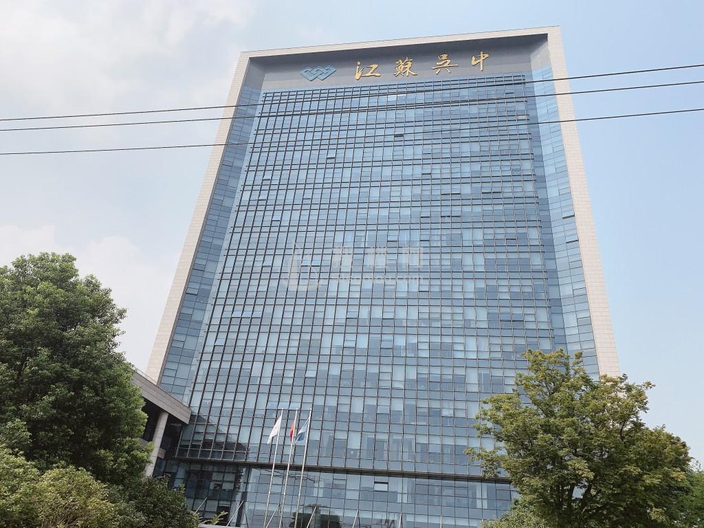 江蘇吳中大廈
